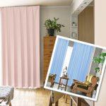 お部屋の暑さ・寒さ対策はカーテンから!快適&賢く節電できる『理想のお部屋』作りのポイントとは?