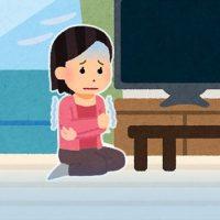 「暖房つけてるのに暖まらない……」5分で読める-お部屋が寒い原因と対策