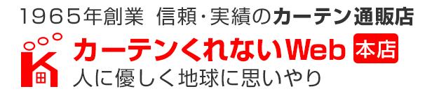 くれない本店 - ロゴ-SP