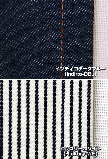 縫い目の耳イメージ