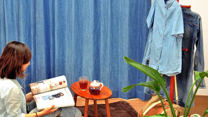 インディゴ ライトブルー使用イメージ