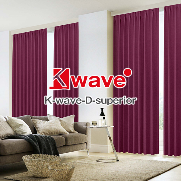 高級風通織り一級遮光カーテン「ジュピター」 サイズ:幅151~200cm×丈201~250cm:1枚