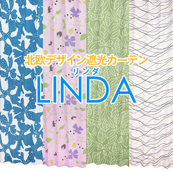 スウェーデン人的スタイルデザイナーによる本物の北欧デザイン