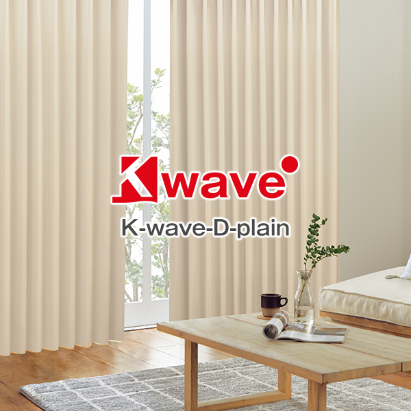 40色1級遮光カーテン「プレンティ」 サイズ:幅101~150cm×丈151~200cm:1枚