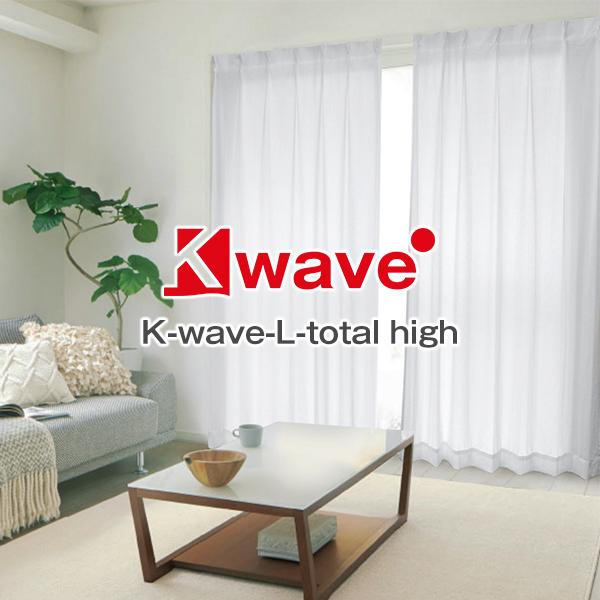 高い目隠し効果で一日中安心の高断熱ミラーレースカーテン「プライバシープリマ」 形態安定加工済<br>サイズ:幅30cm~100cm×丈251cm~300cm:1枚