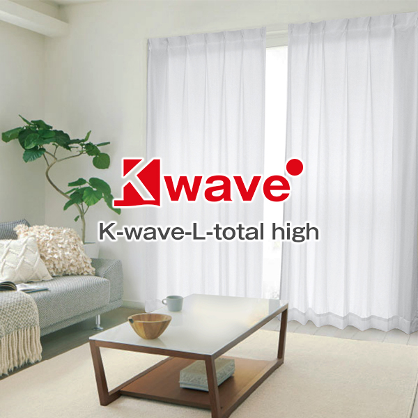 プライバシープリマレースカーテン<br>Fサイズ:幅200cm×丈153cm~198cm:2枚組