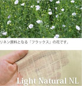 リネン原料となるフラックスの花のイメージです。