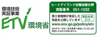 ETVマークイメージ