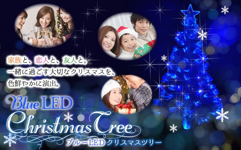 家族と、恋人と、友人と、一緒に過ごす大切なクリスマスを色鮮やかに演出。