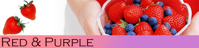 パープル&レッド 紫色&赤色