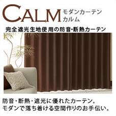 CALM・カルム