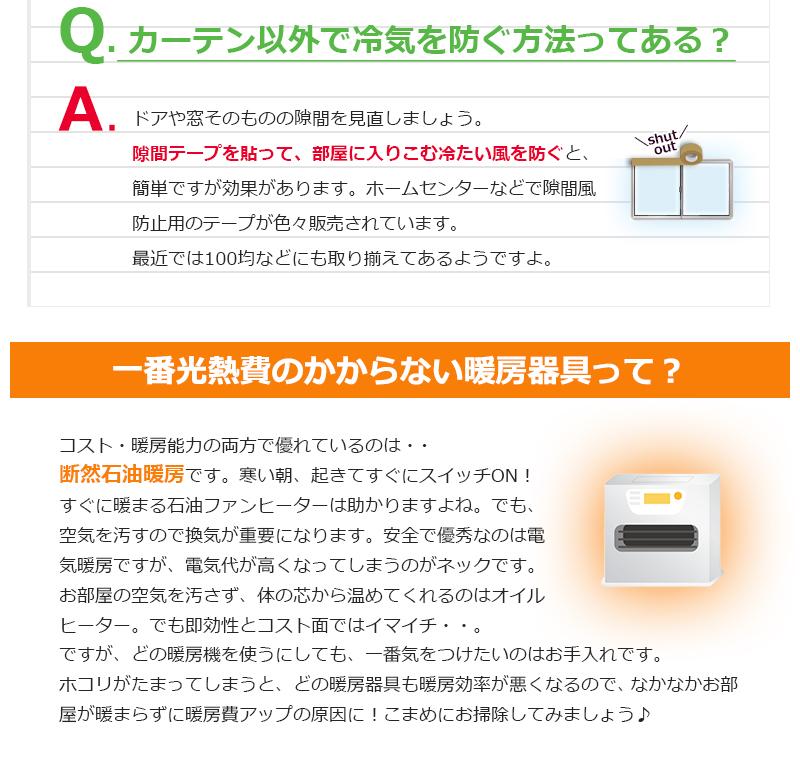 光熱費のかからない暖房器具は石油暖房です。