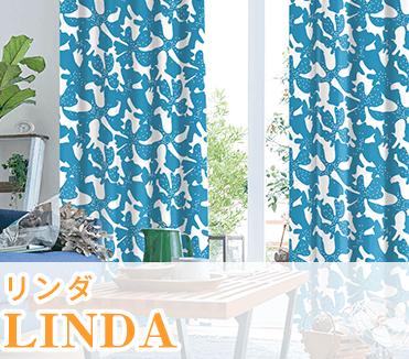 花柄デザイン北欧カーテン「LINDA リンダ」 カーテンくれない