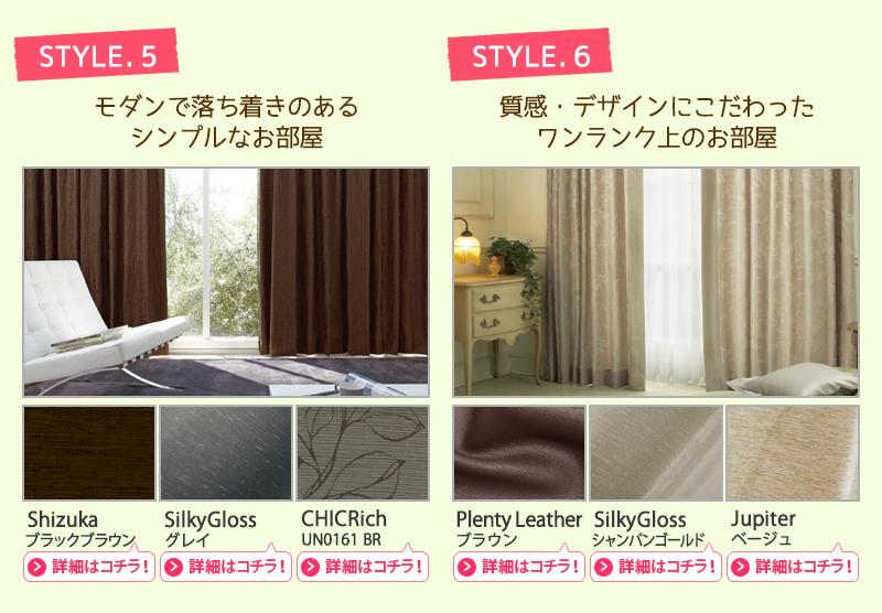 モダンで落ち着きのあるシンプルなお部屋 質感デザインにこだわったワンランク上のお部屋