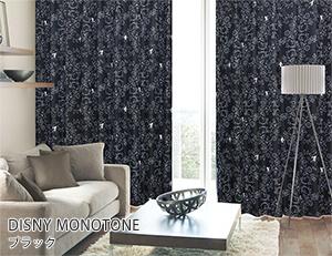 DISNY MONOTONE | ブラック