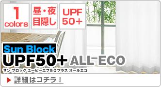 sunblock