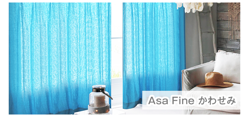 Asa Fine|かわせみ