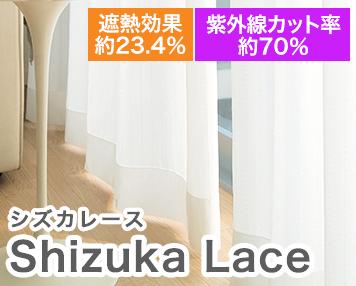Shizuka Lace