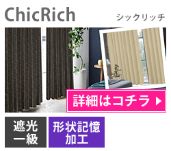 CHIC RICH(シックリッチ)