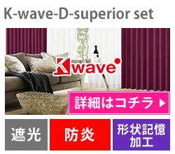K-wave-D-superior SET