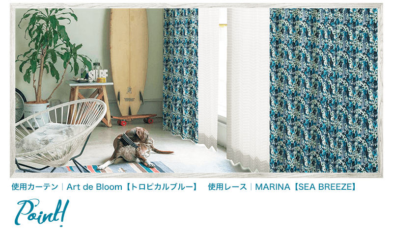 二つの商品を使用したコーディネートイメージ画像
