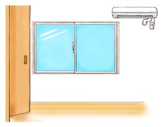 エアコン近くの窓