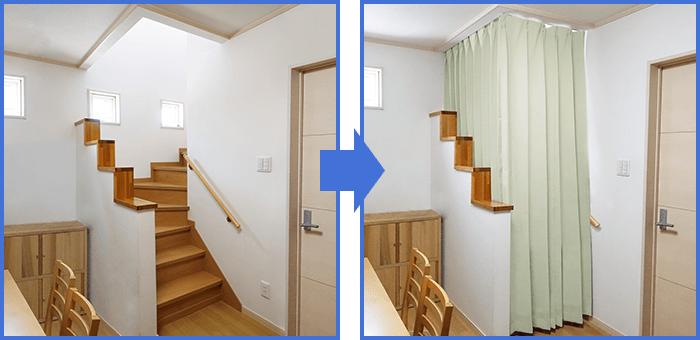 階段の間仕切りとしてシェード使用のイメージ
