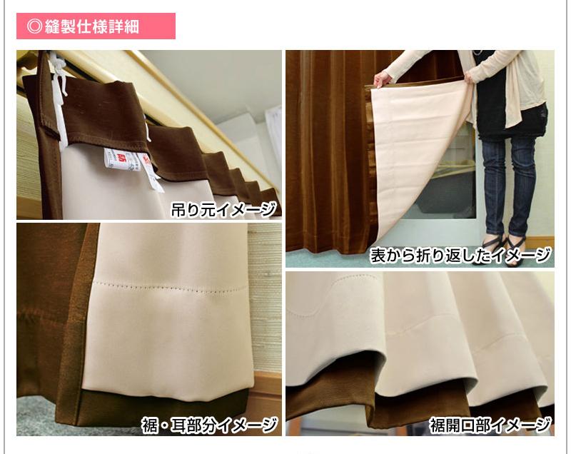WS縫製の詳細:イメージ画像
