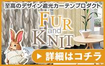 Fur&Knit