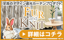 Fur&Knit