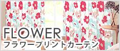 FLOWER フラワープリント