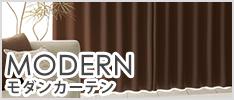 MODERN|モダン